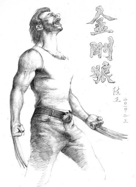 狼头的画法铅笔画图片