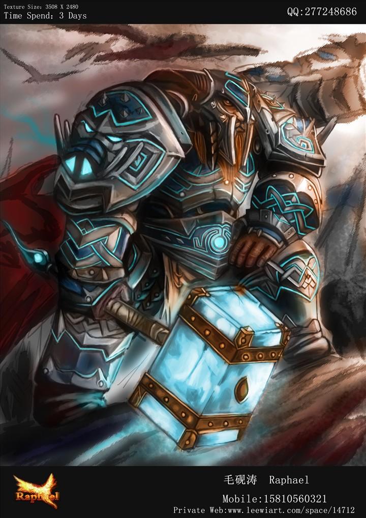 圣��l#�kd9f�z*�x�_矮人圣骑