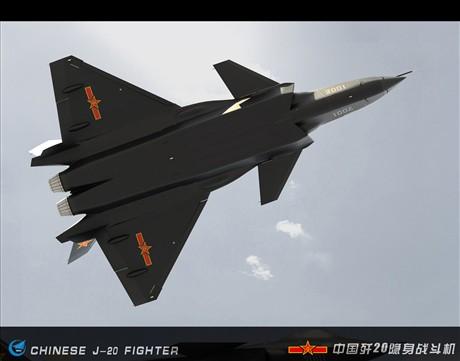 中国歼20隐身战斗机