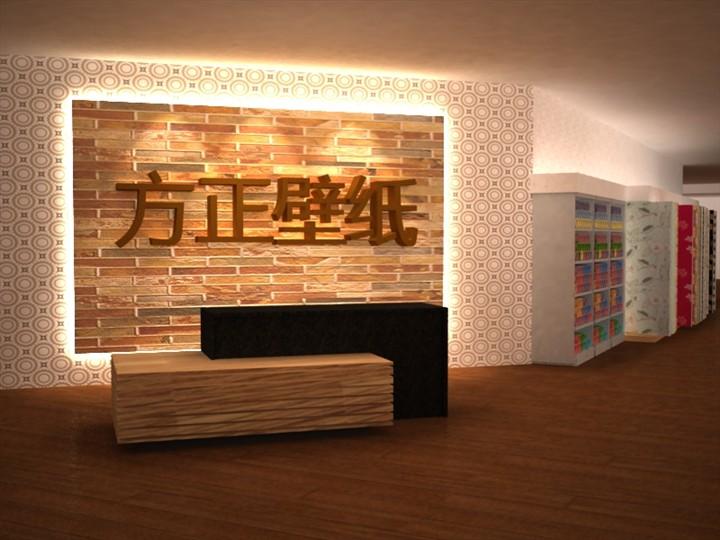 商店前台形象墙