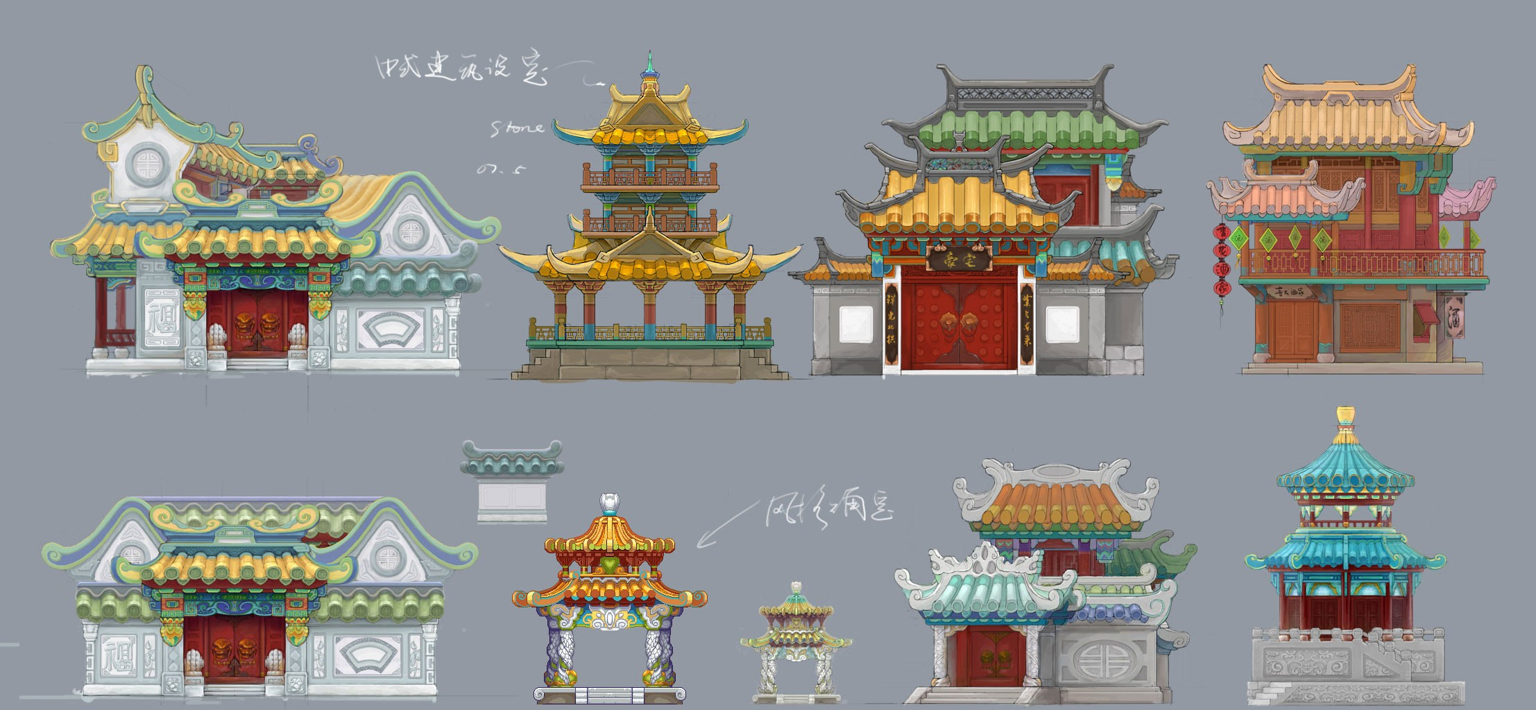 q版网游建筑物设定-中式