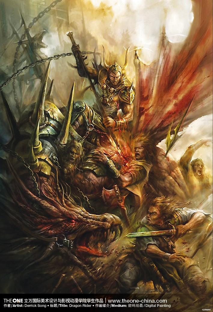 dragon rider高清图片