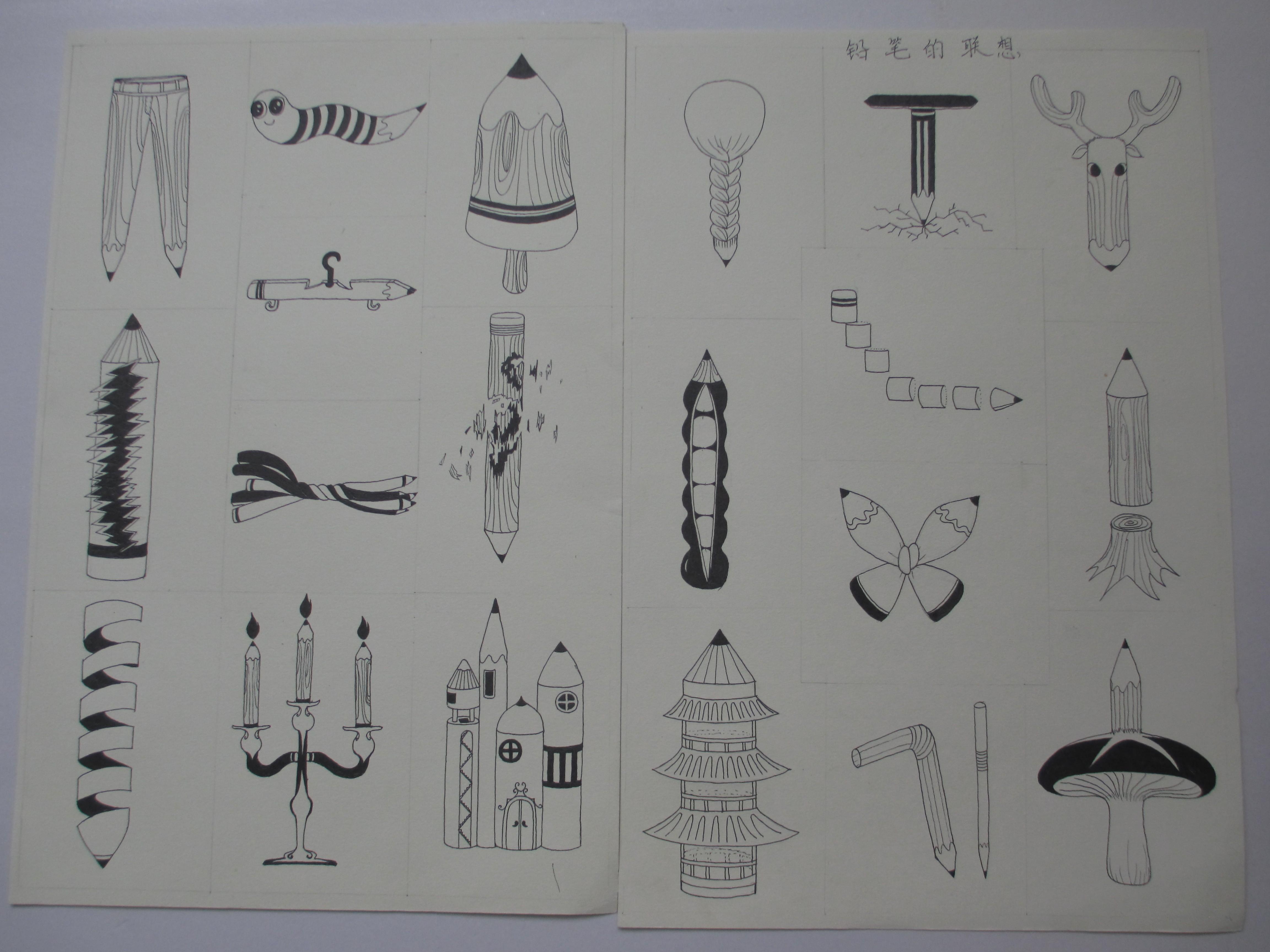 图案设计:铅笔的创意联想图片