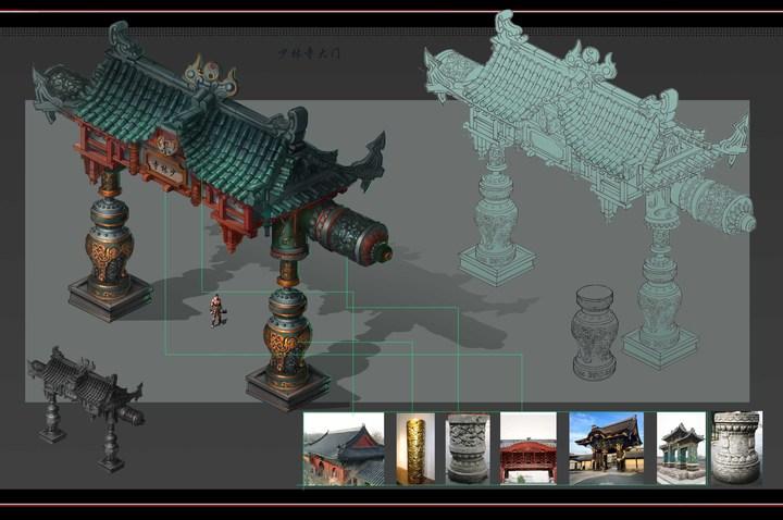 少林寺 由龙dragon 创作