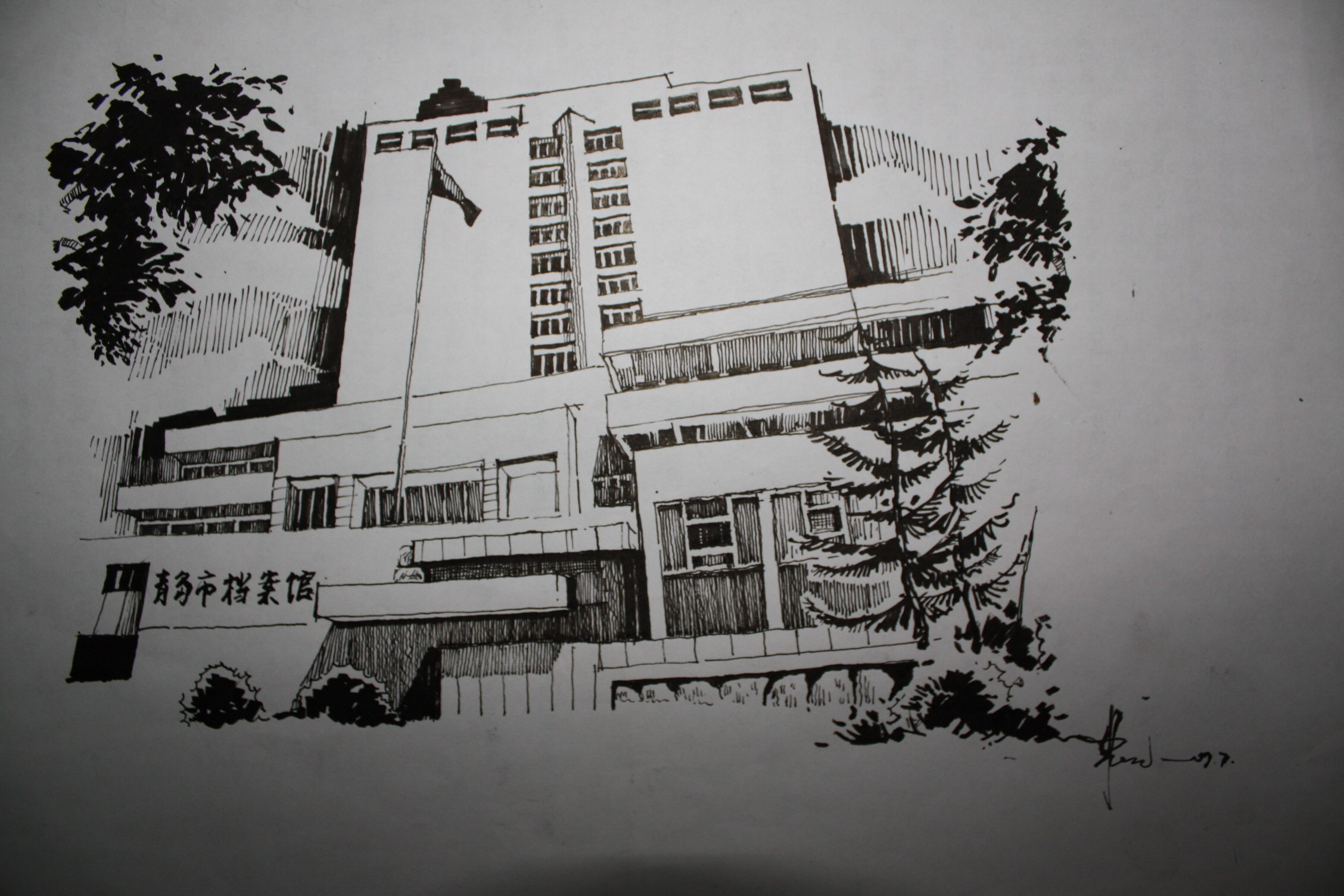 钢笔画~13 由 zhouziheng