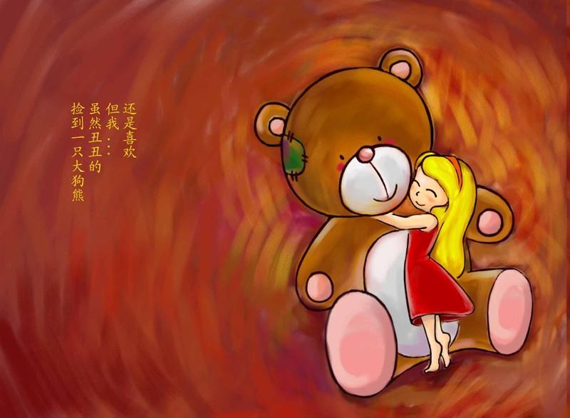 可爱狗熊卡通图片