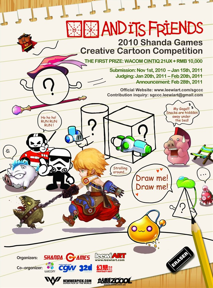 Shanda Games Launches A Global Creative Competition
