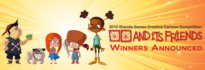 "The Winner Announced of 2010 Shanda ""□□ and its friends�"