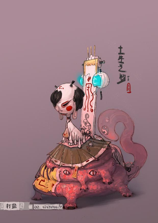 以鬼为主题的怪物设定(中国风)