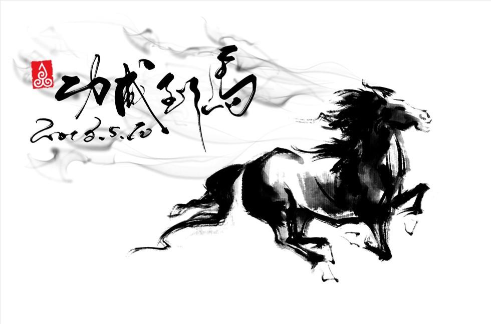 photoshop中国水墨画笔-杨灵华