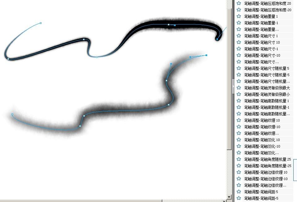 蛇的手工制作专题