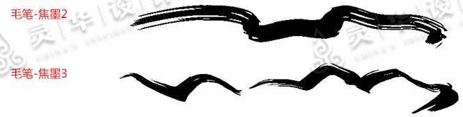 灵华水墨画笔4.0---全新呈现