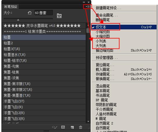 u灵华+��]yi)�f_灵华水墨画笔4.0---全新呈现