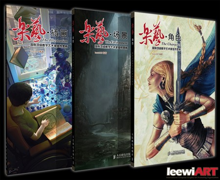 The serial artbooks of leewiART