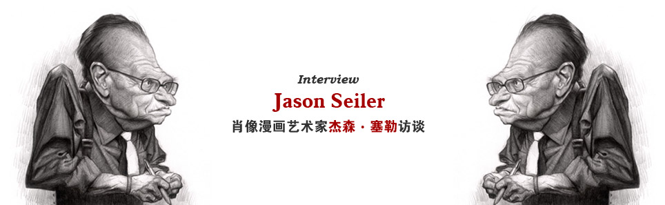 Interview Jason Seiler
